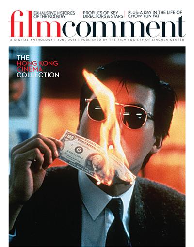 Digital Anthology: Hong Kong Cinema