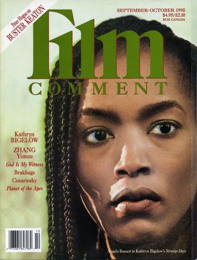 September/October 1995 (PDF only)