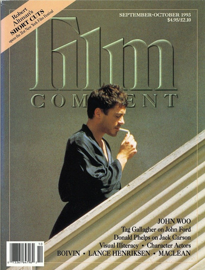 September/October 1993