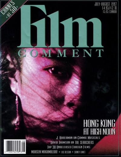 July/August 1997 (PDF)