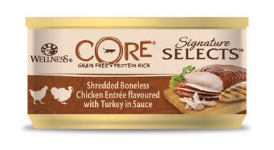 Cat SS Turkey Shredded