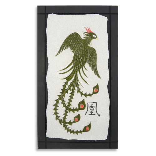 Chinese Phoenix Ceramic Wall Hanging