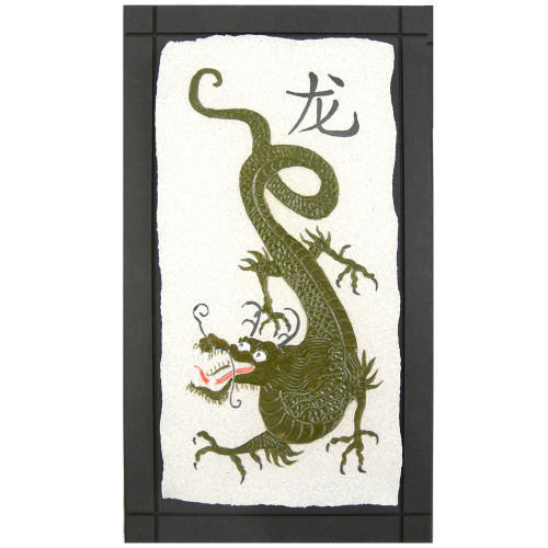 Chinese Dragon Ceramic Wall Hanging