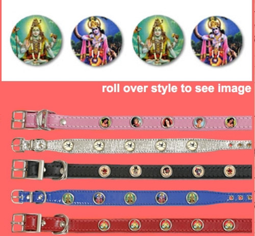 Dog Collar | Deities Dog Collar