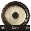 Paiste Planetary Earth