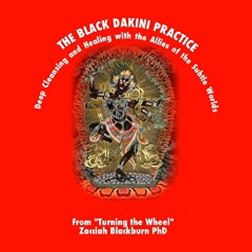 The Black Dakini Practice