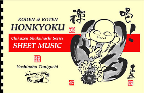 Chikuzen Shakuhachi Series