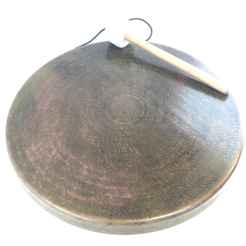 """Premium Etched Temple Gong 20.0"""" gong4090"""