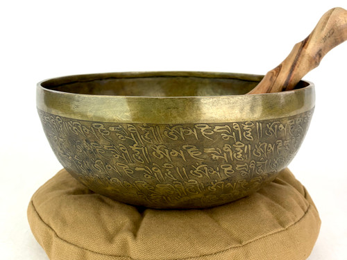 """9.25"""" D/G# Note Etched Himalayan Singing Bowl #d15500321"""