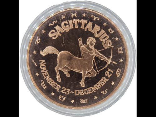 Astrology Copper Coin Collection:  Sagittarius
