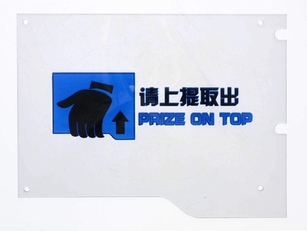 Plastic Prize Door for Prize Box (PBX-LPL-019)