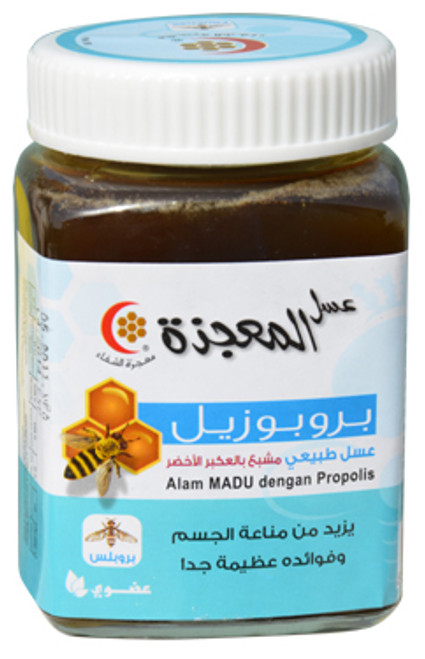 Sidr Honey inherit with Propolis (600g)
