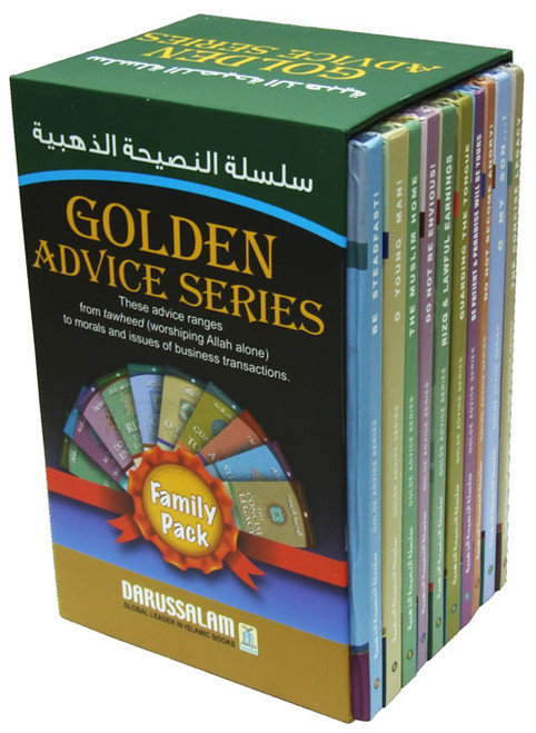 Golden Advice Series (10 Hardcover Book Set on Islamic Topics)