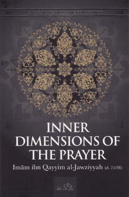 Classic Collection: Inner Dimensions of the Prayer