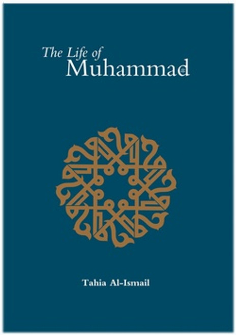 The Life of Muhammad (SAAS) Tahia Al-Ismail