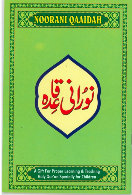 Noorani Qaaidah with English and Urdu Notes