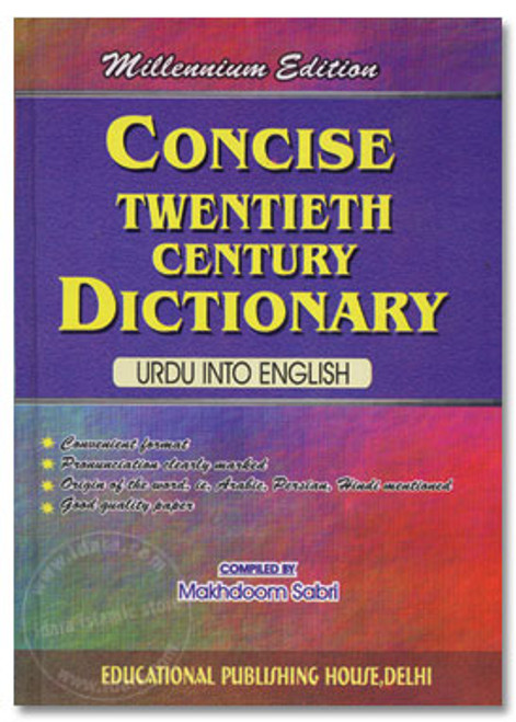 Concise 20th Century Dictionary : Urdu to English