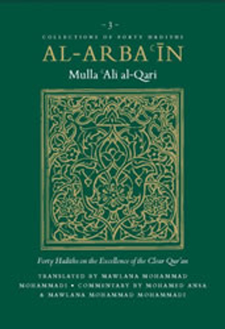 Al-Arba'in On The Excellence Of The Clear Qur'an