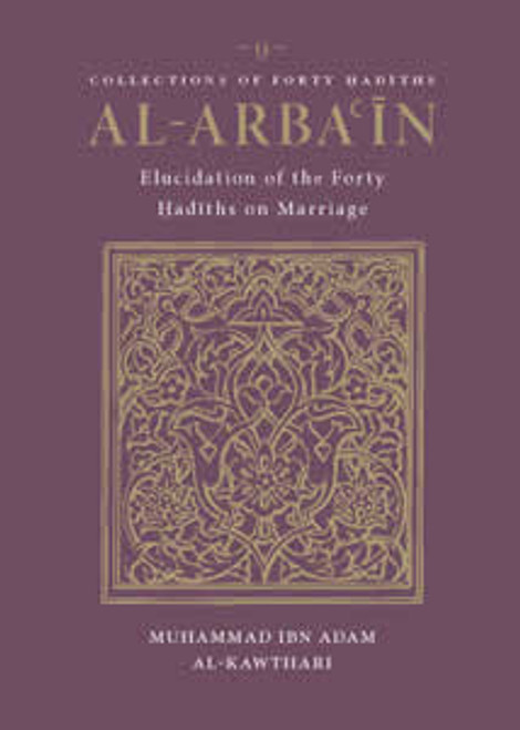 Elucidation of Forty Hadiths of Marriage [Arba'in]