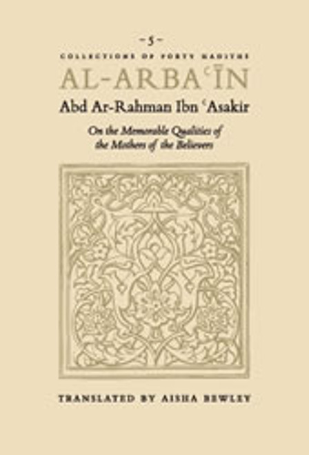 Al-Arba'in On the Mothers of the Believers