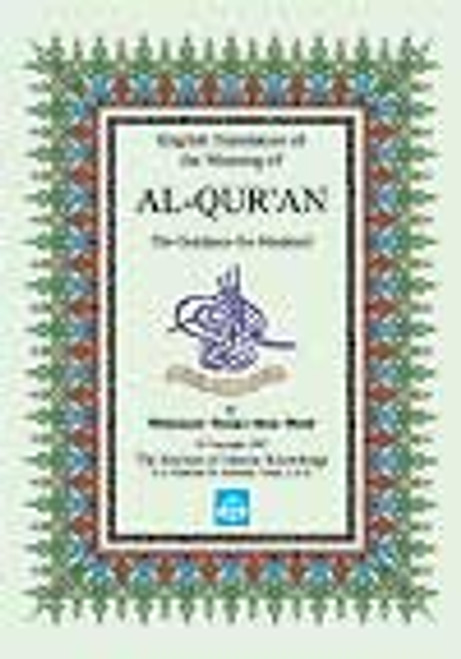 English Translation of the Meaning of Al-Qur'an (English only)