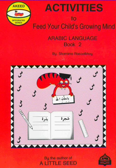AKEED Intergrated Series: Activities to Feed your Childئs Growing Mind (Book 2)