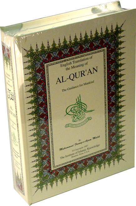 Al-Qur'an : Guidance for Mankind (PB) Arabic&English (M Farooq-e-Azam Malik)