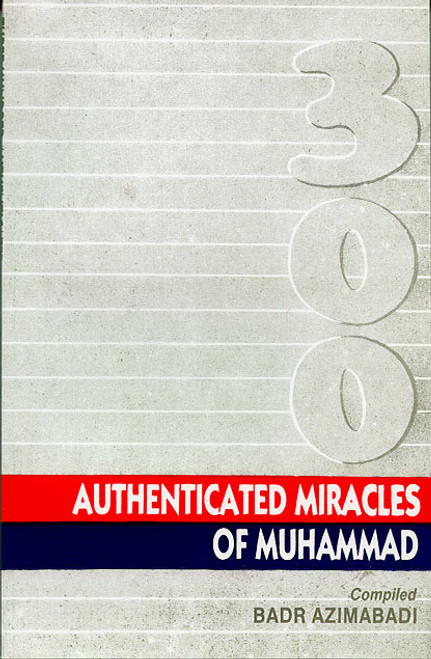 300 authenticated miracles of Muhammad