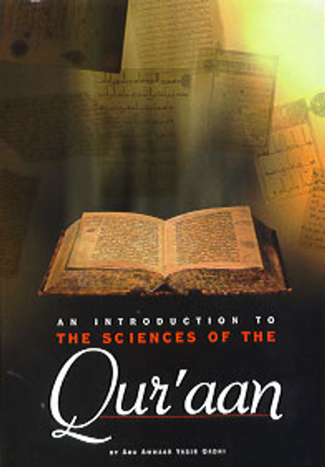 An Introduction to the Sciences of the Qur'aan : Revised Second Edition