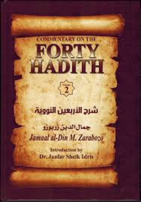 Commentary on the Forty Hadith (2 Vol.)