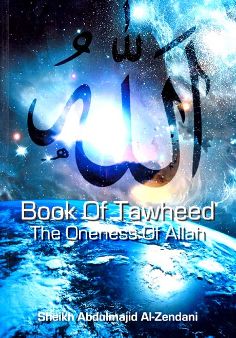 Book Of Tawheed: The Oneness of Allah
