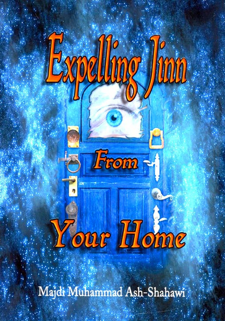Expelling jinn from yur Home