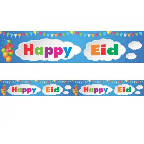 Clouds - Double Banner - Happy Eid - (2 mtrs)