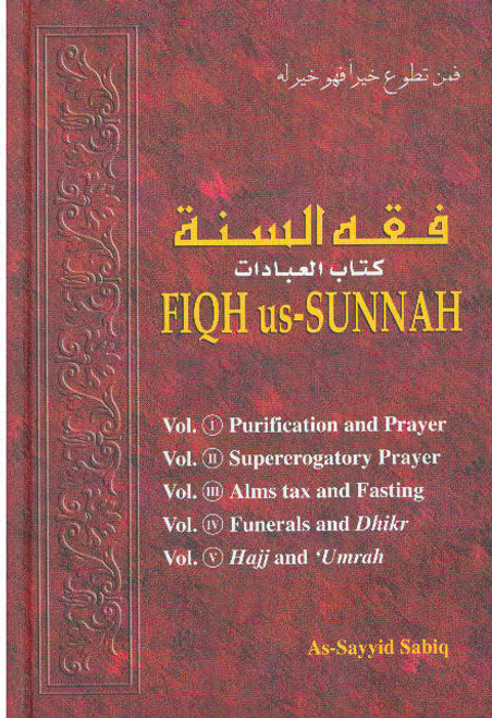 Fiqh us-Sunnah (5 Volumes in 1)