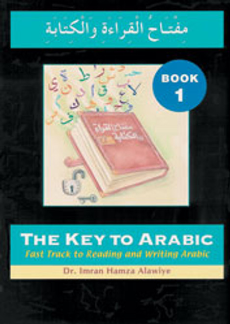 The Key to Arabic Book One