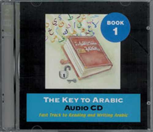 The Key to Arabic Book One Audio CD