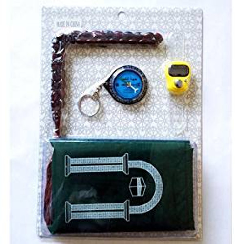 Prayer mat, finger counter, compass and prayer beads whole set sell