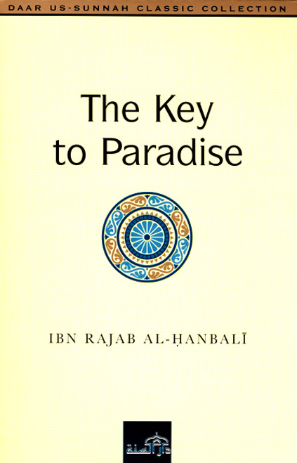 Classic Collection - The Key to Paradise