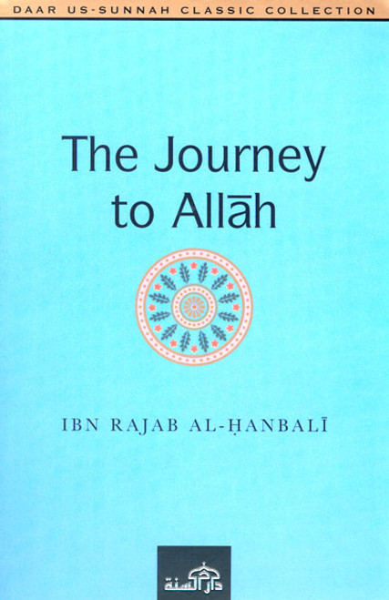 Classic Collection - The Journey to Allah