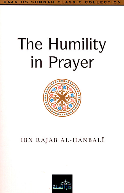 Classic Collection - The Humility in Prayer