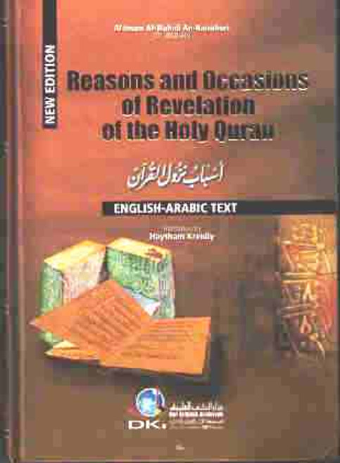 Reasons and Occasions of the Revelation of the Holy Quran