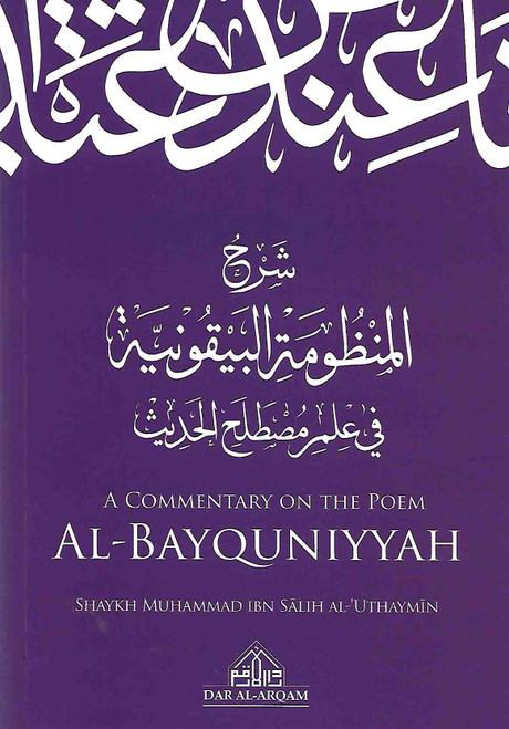 A Commentary on the Poem of Al-Bayquniyyah