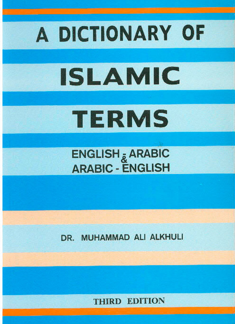A Dictionary of Islamic Terms