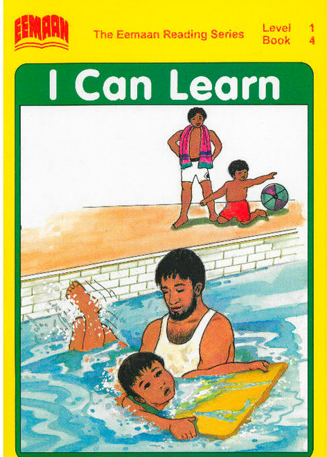 Eamaan Reading Series (Level 1, Book 4): I Can learn