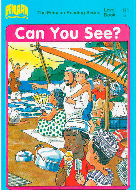 Eamaan Reading Series (Level K1, Book 5): Can You See?