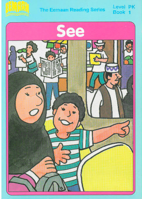 Eamaan Reading Series (Level PK, Book 1): See