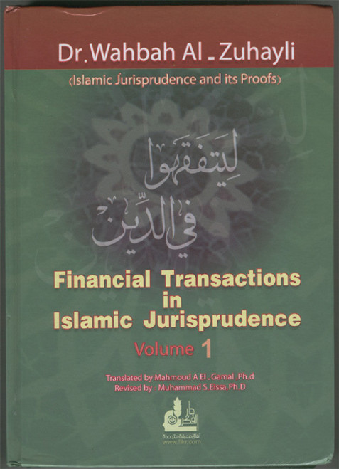 Financial Transactions in Islamic Jurisprudence (2 Volumes)