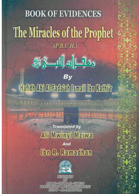 Book of Evidences: The Miracles of the Prophet