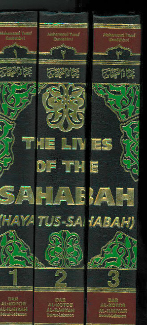 The lives of the Sahahbah - 3 vol