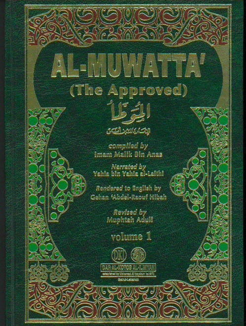 Al-Muwatta (2 vol. set.)